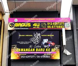 Bagus 4U Sdn Bhd