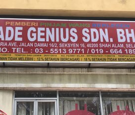 ☑ Jade Genius Sdn Bhd