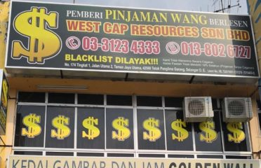 ☑ WEST CAP RESOURCES SDN BHD