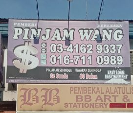 ☑ Bebas Emas Capital Sdn Bhd