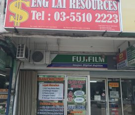 ☑ Eng Lai Resources (Shah Alam)