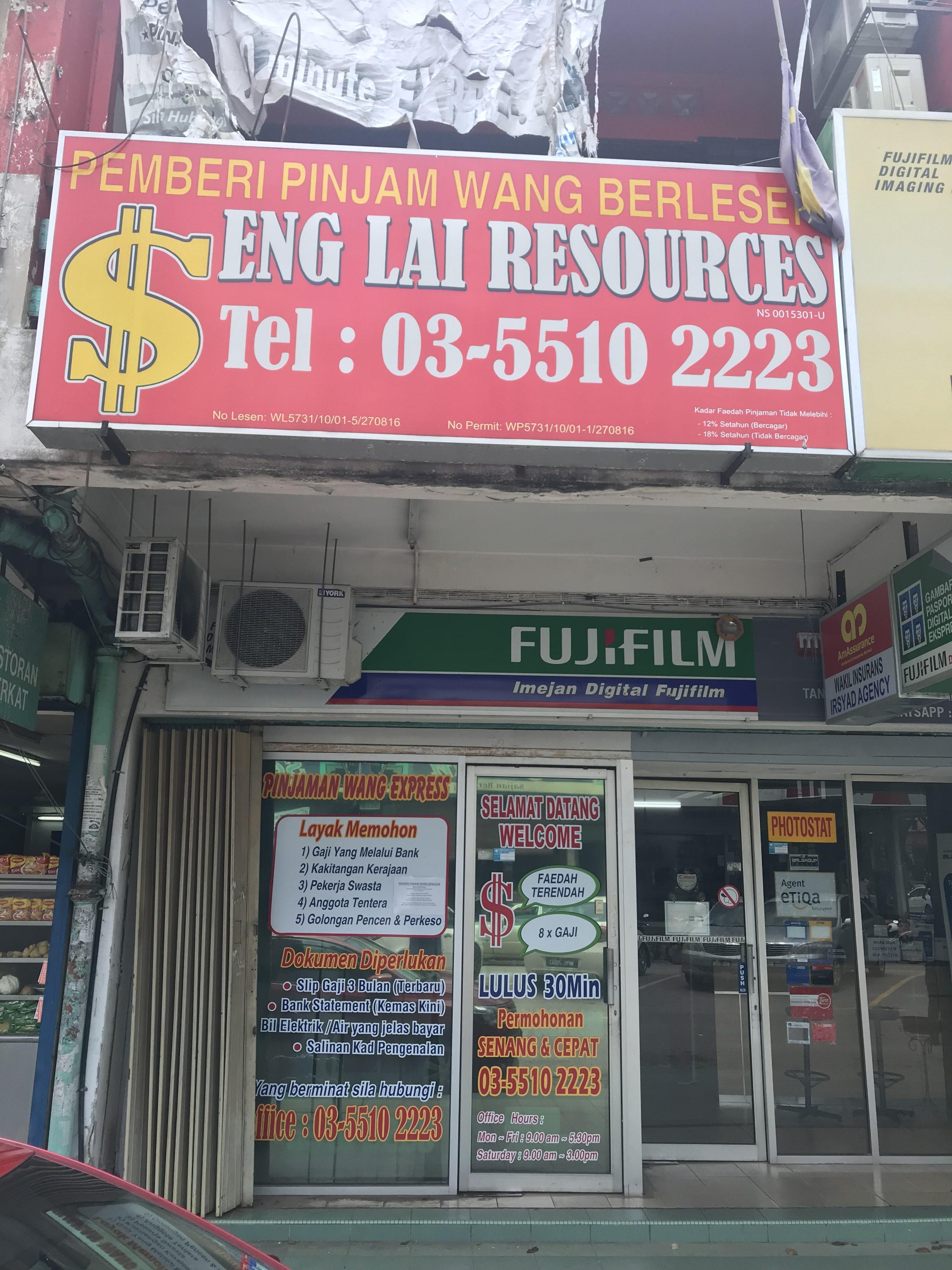 ☑ Eng Lai Resources (Shah Alam)   iPinjam com - Direktori Carian