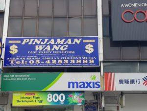east valley enterprise - pemberi pinjaman wang berlesen di Ampang Point, Ampang, Kuala Lumpur.