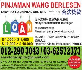 Easy For U Capital Sdn Bhd (Gombak)