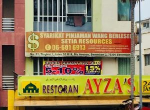 setia resources pinjaman wang berlesen seremban