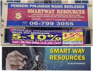 smartway resources nilai personal loan agency