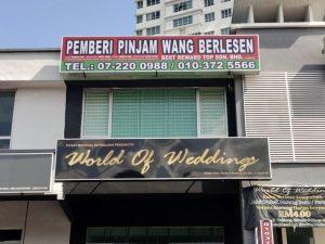 best reward top pinjaman wang berlesen larkin johor bahru