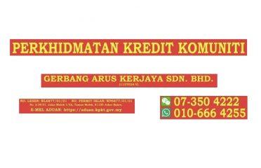 Gerbang Arus Kerjaya Sdn Bhd