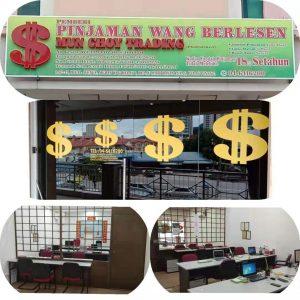 mun choy trading pinjaman wang berlesen pinjaman peribadi pulau pinang