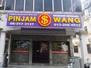 secureway trading sdn bhd pinjaman wang berlesen melaka