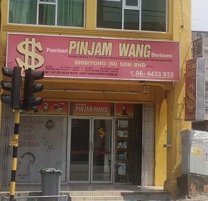 shinyoho pinjaman wang berlesen tampin