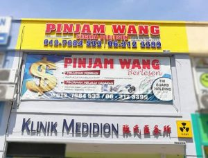 triguard holding pinjaman peribadi berlesen taman cheng