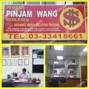 advance media solution trading damansara utama