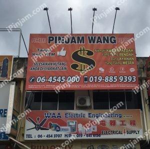pinjaman wang berlesen bahau