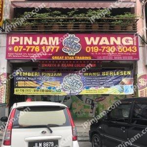 great star trading pinjaman peribadi segera kluang