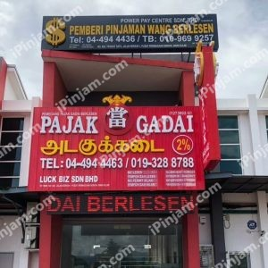 power pay centre sdn bhd pinjaman wang berlesen kulim kedah