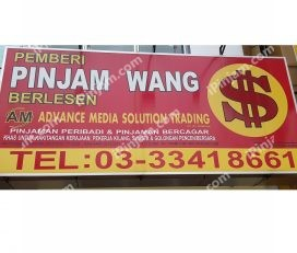 ADVANCE MEDIA SOLUTION TRADING (Cheras)