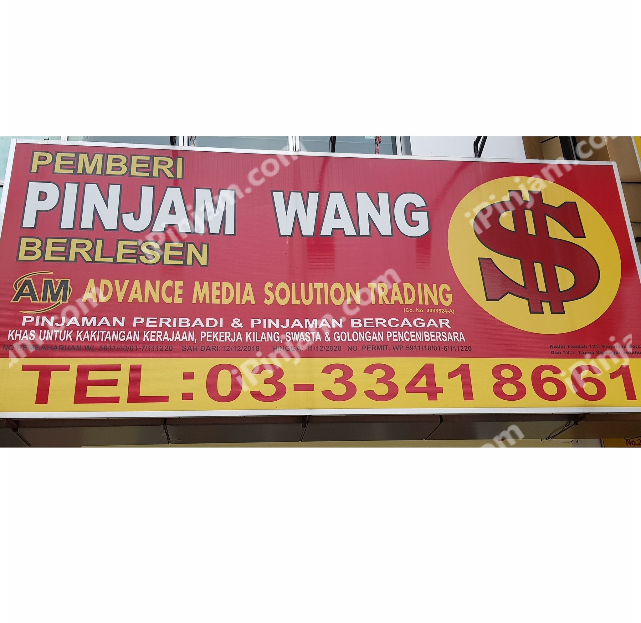 Advance Media Solution Trading Cheras Ipinjam Com Direktori