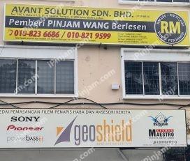 AVANT SOLUTION SDN BHD