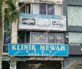 Y & C Motor Credit Sdn. Bhd.