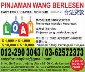 Easy For U Capital Sdn Bhd (Jalan Klang Lama)
